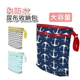 大容量內防水尿布收納包 31x39cm(推車包.媽媽包)