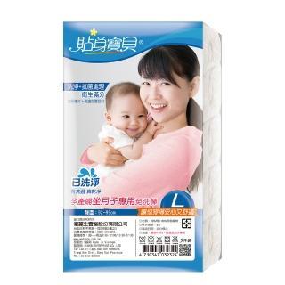 【貼身寶貝】孕產婦坐月子專用免洗褲(免洗褲)