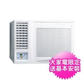 【Panasonic 國際牌】7-9坪變頻冷暖左吹式窗型冷氣(CW-P60LHA2)