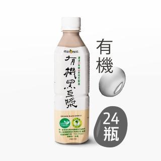 【統洋TOPMOST】有機微糖黑豆漿(450ml*24入/箱)/