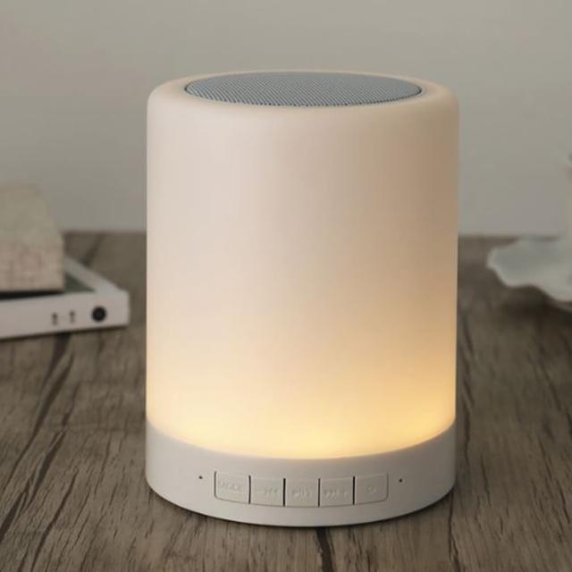無線藍芽迷你音箱可掛式擴音喇叭 小夜燈