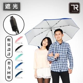 【TDN】省力回壓超撥水銀素自動開收傘  超撥水超大傘抗UV雙人傘晴雨傘(防風玻璃纖維自動傘B1493S)