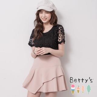 【betty's 貝蒂思】優雅素色百搭褲裙(淺粉)