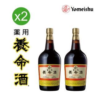 【養命酒】即期品效期至2020.09 藥用養命酒1000ML二入組(乙類成藥)