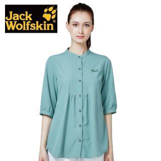 【Jack wolfskin 飛狼】女 短袖長版排汗襯衫 長版(綠色)