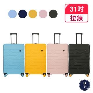【BRIC S】BY Ulisse 31吋 可擴充拉鍊拉桿箱(USB充電 超輕量 行李箱 旅行箱)