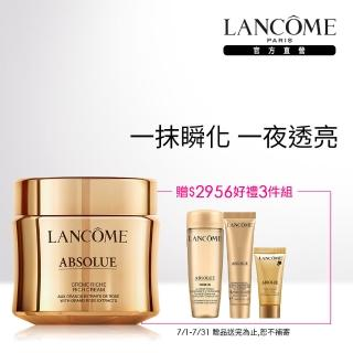 【LANCOME 蘭蔻】絕對完美黃金玫瑰修護乳霜豐潤版 60ml