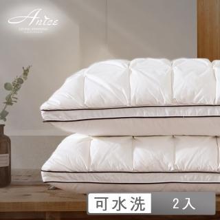 【A-nice】五星級純棉3D立體超蓬鬆可水洗枕(買一送一/UO)