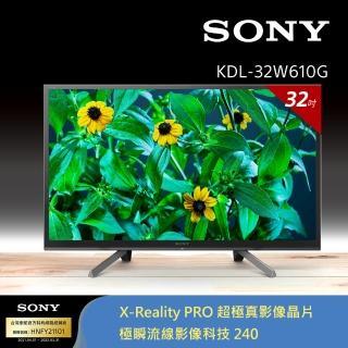 【SONY 索尼】32型 HDR連網液晶電視(KDL-32W610G)
