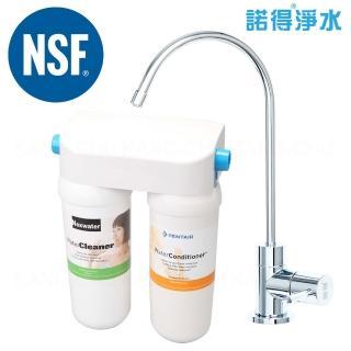 【諾得】PENTAIR 廚下生飲除鉛加強型高碘值活性碳+PP纖維淨水器(24.2.351-100A)