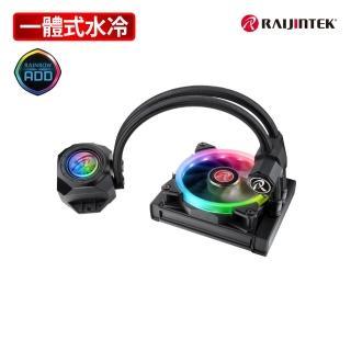 【RAIJINTEK】ORCUS 120 RBW RGB一體式液態散熱器-120mm