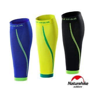 【Naturehike】運動機能型壓縮小腿套 護腿套_1雙(3色)