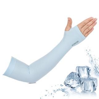 【活力揚邑】指孔涼感萊卡袖套防曬UPF50抗UV防蚊吸濕排汗自行車路跑登山臂套(清涼藍)