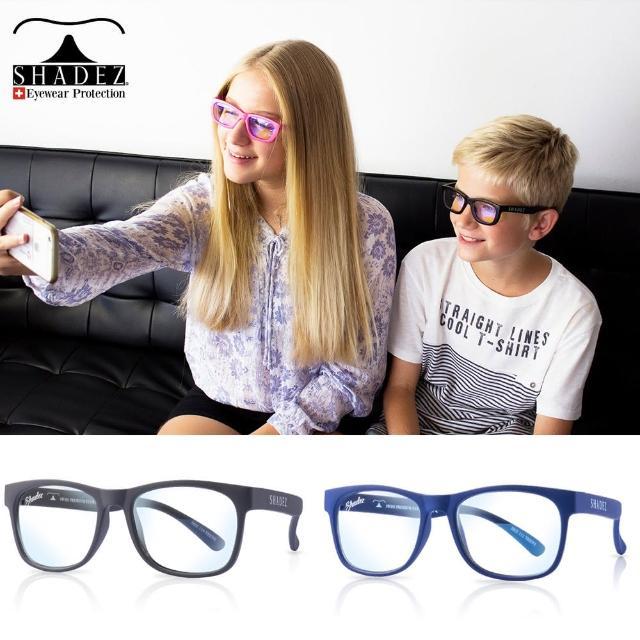 【瑞士SHADEZ】兒童抗藍光眼鏡