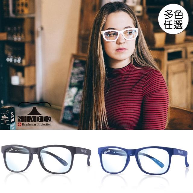 【SHADEZ】成人抗藍光眼鏡