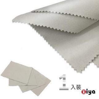 【ZIYA】超細纖維擦拭布 手機/平板/筆電/螢幕適用 雙面絨面料 24X24cm(1入 顏色隨機)