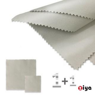 【ZIYA】超細纖維擦拭布 手機/平板/筆電/螢幕適用 雙面絨面料 24X24cm 加 12X12cm(共2入 顏色隨機)