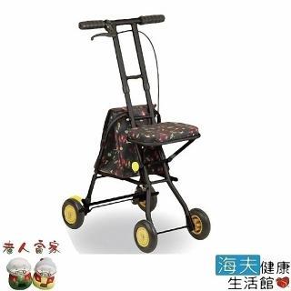 【老人當家 海夫】幸和製作所 銀髮族休閒購物車 黑色花紋(D0043-02)