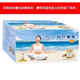 【Wewell】健康白咖啡(25gX20包/盒)