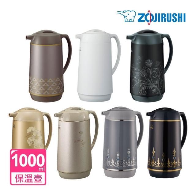 【ZOJIRUSHI 象印】1L玻璃內膽真空保溫茶壺(AHGB-10)