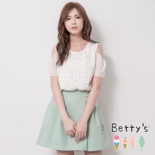 【betty's 貝蒂思】氣質側口袋印字褲裙(淺綠)