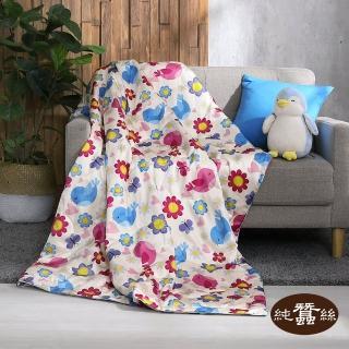 【岱妮蠶絲】精美數位印花絲棉緞蠶絲涼被0.7KG(可愛小鳥)