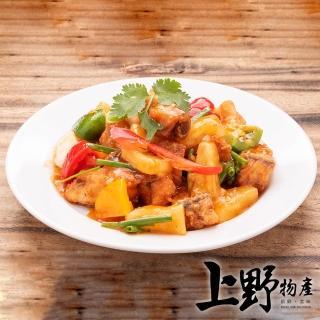 【上野物產】龍膽石斑魚切丁 x10包 300g土10%/包(龍膽石斑 石斑魚 切丁 魚湯 年菜 火鍋 鱈魚 鮭魚 干貝)