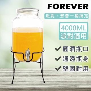【FOREVER 鋒愛華】夏天必備派對玻璃果汁飲料桶-含桶架(4L)