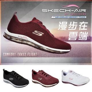 美國SKECHERS輕量全氣墊鞋-曼哈頓限定