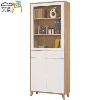 【文創集】派德   時尚2.7尺四門二抽書櫃/收納櫃