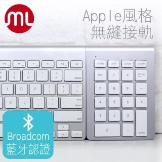 【morelife】藍牙數字鍵盤(WKP-3030A)