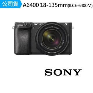 【SONY 索尼】ILCE-6400M A6400+18-135mm KIT 黑 銀 微單眼(公司貨)