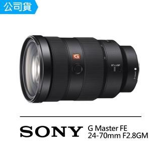 【SONY 索尼】SEL2470GM G Master FE 24-70mm F2.8GM G鏡 變焦鏡頭(公司貨)