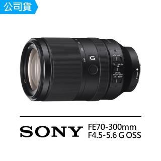 【SONY 索尼】SEL70300G FE 70-300mm F4.5-5.6 G OSS 全片幅 變焦鏡頭(公司貨)
