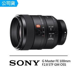 【SONY 索尼】SEL100F28GM G Master FE 100mm F2.8 STF GM OSS 中距 望遠定焦鏡頭 定焦鏡頭(公司貨)