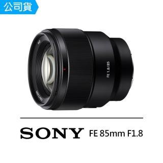 【SONY 索尼】SEL85F18 FE 85mm F1.8 全片幅 中距 望遠定焦鏡頭(公司貨)