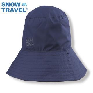 【SNOW TRAVEL】AH-2抗UV透氣快乾雙面漁夫帽/2入組(防曬/遮陽/多功能/抗UV/戶外/休閒)