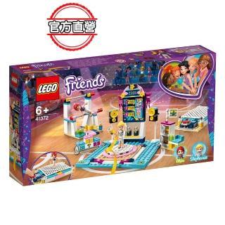 【LEGO 樂高】LEGO Friends 斯蒂芬妮的體操表演 41372 積木 女孩(41372)
