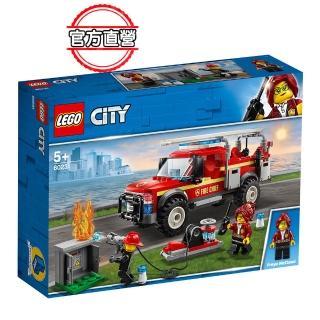 【LEGO 樂高】城市系列 消防隊長救援卡車 60231 積木 消防(60231)