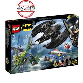 【LEGO 樂高】超級英雄系列 Batman Batwing and The Riddler Heist 76120 積木 英雄(76120)