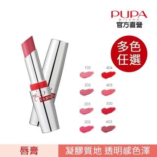 【PUPA】MISS PUPA亮麗唇膏2.4ml(8色任選)