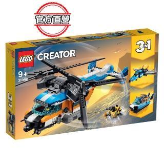 【LEGO 樂高】創意百變系列 雙螺旋槳直升機 31096 積木 三合一(31096)
