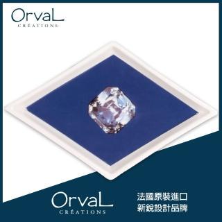 【MioMall 米歐廣場】奧芙Orval 法國品牌設計 - 造型盤沙拉盤/造型餐盤/衛浴收納盤(蔚藍海洋之心)