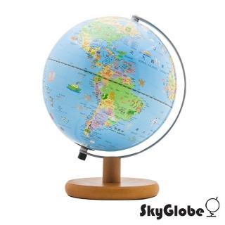 【SkyGlobe】10吋可愛插圖木質底座地球儀(附燈/繁體中文)