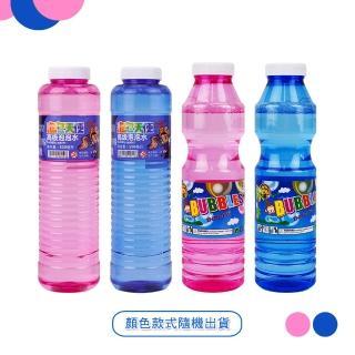 【888ezgo】500ml 泡泡水補充瓶(通過商檢局檢驗安全環保無毒)(2入裝)