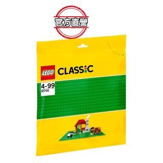 【LEGO 樂高】經典套裝 綠色底板 10700 積木 玩具(10700)