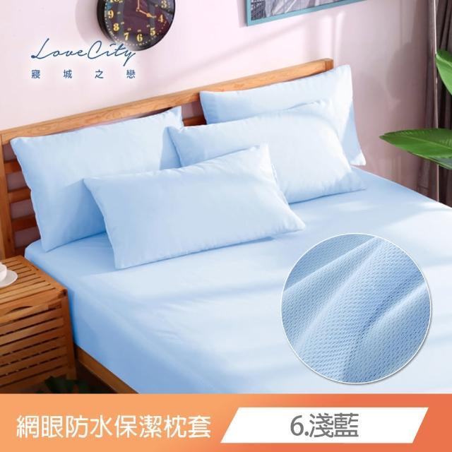【DaoDi】頂級純棉防水隔尿保潔墊尺寸雙人(尿布墊防水墊產褥墊)/