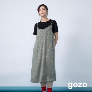 【gozo】燙金點點二件式背心裙(二色)