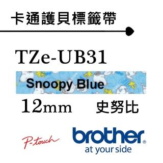 【brother】TZe-UB31 Snoopy 護貝標籤帶  12mm 藍底黑字