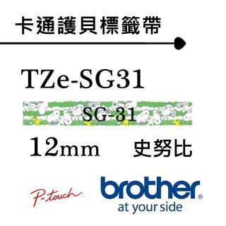 【brother】TZe-SG31 Snoopy 護貝標籤帶  12mm 綠底黑字